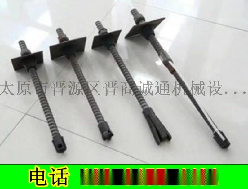 武汉隧道支护中空锚杆 25型中空注浆锚杆现货供应