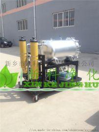 HCP150A38050KC净油机脱水滤油机