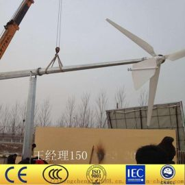 5000W风力发电机家用220V大功率户外发电机