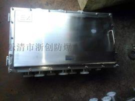316材质焊接不锈钢防爆箱壳体