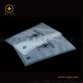 成都厂家批发防静电尼龙袋 服饰 塑料袋