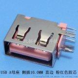 OPPO插板90度USB快充2.0母座 5P短体