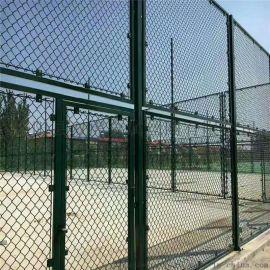 雄安新区体育场围网 篮球场护栏网 球场勾花网围栏