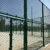 雄安新區體育場圍網 籃球場護欄網 球場勾花網圍欄