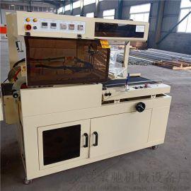 L型热收缩封切机 自动包膜机 化妆品塑封机