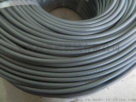 包塑金屬軟管的生產廠家護線包塑軟管的廠家