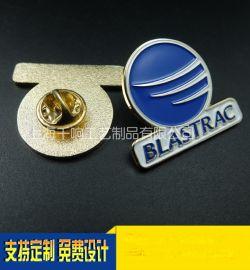 企業徽章製作,標誌LOGO徽章製作,金屬徽章專業定製,支持定製