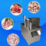 厂家直销冻肉切块机全不锈钢材质可直接切冻肉盘