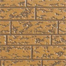 伊犁保温装饰一体板 外墙挂板 金属雕花板