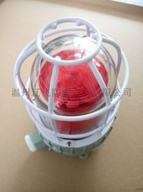 BBJ防爆声光报警器24V、220v防爆声光报警器