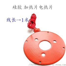 医疗硅胶加热膜 硅胶加热器 电源专用硅胶加热片