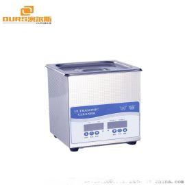 3L超声波清洗器配有不锈钢超声波自动眼镜清洗器