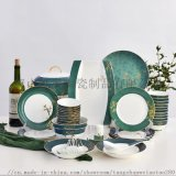 廠家定製骨瓷碗盤碟套裝 唯奧多陶瓷食具加logo