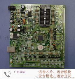 语音编程器AP89W24USB录音模块