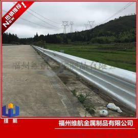 公路波形梁护栏维航厂家供应双波护栏 可送货安装