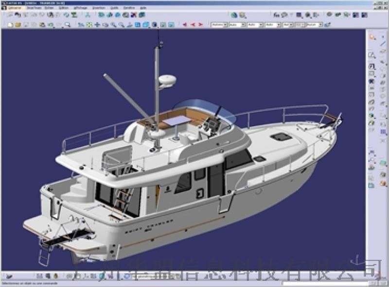 三维设计软件,CATIA设计