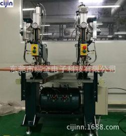 台湾兴将铆钉机 PCB双轴铆钉机 线路板压合铆钉机