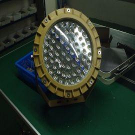 户外平台灯防水防腐化工仓库酒厂炼油LED防爆灯