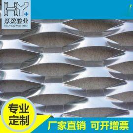 广东厂家铝板装饰网 室内冲孔装饰网 外墙菱形装饰网