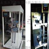 冰箱门开关性能铰链试验机,柜门闭合耐久试验机