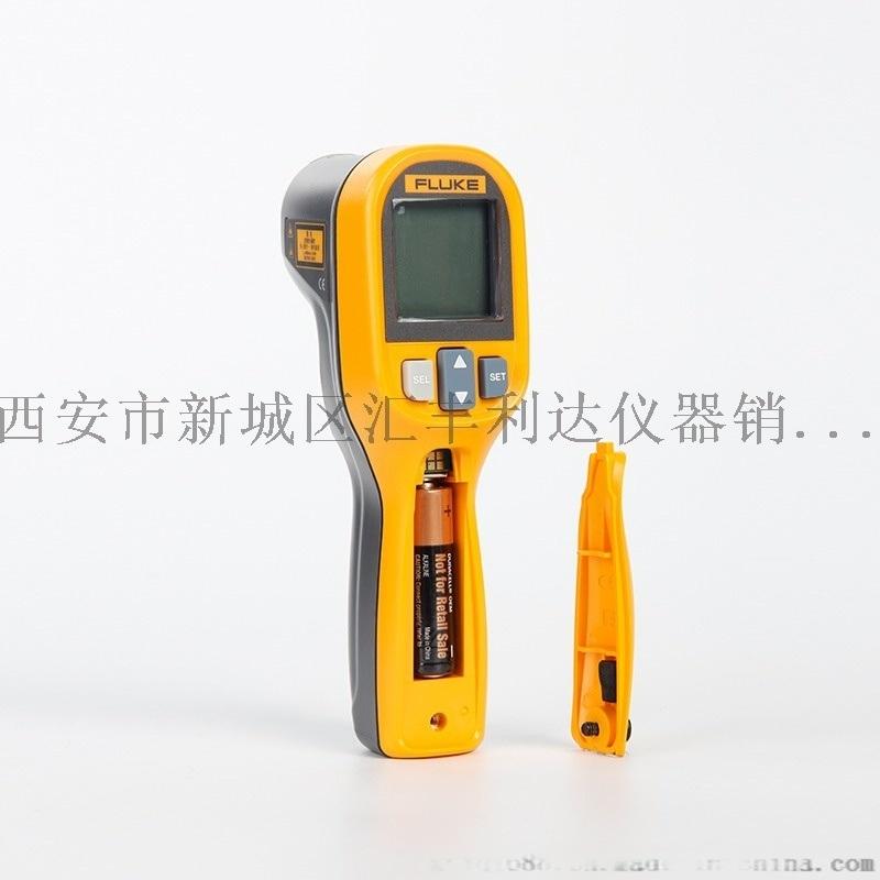 西安哪余有賣紅外線測溫儀18992812668