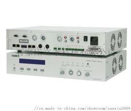 台电全数字化会议系统主机HCS-8300MAD/FS/20