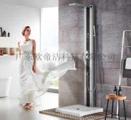 欧帝洁集成电热水器304不锈钢即热式智能恒温淋浴