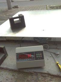 四川20吨实现远程监控电子秤,30吨RS492通讯输出接口电子磅称,PLC信号传输控制器的电子磅秤