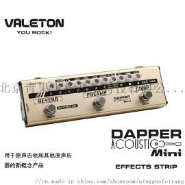 Valeton木吉他电箱吉他效果器 mini