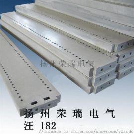 扬州荣瑞电气供应云母板