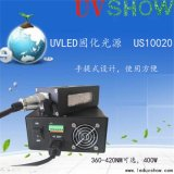 UVLED固化系统LED固化灯USF10020