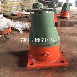 HYG系列高频液压缓冲器起重机用液压缓冲器型号齐全