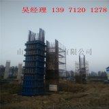 鋼模板掛籃內模橋樑掛籃租賃 安徽鋼模板廠家