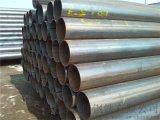 张家界薄壁焊管厂家_直缝焊管批发_湖南螺旋焊管价格