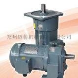 减速电机400W减速马达, 迈传齿轮减速马达现货