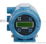 CNG050239NQFPMZZZ艾默生流量计