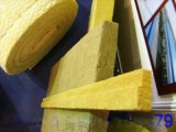 上海樱花岩棉有限公司 工业有岩棉板