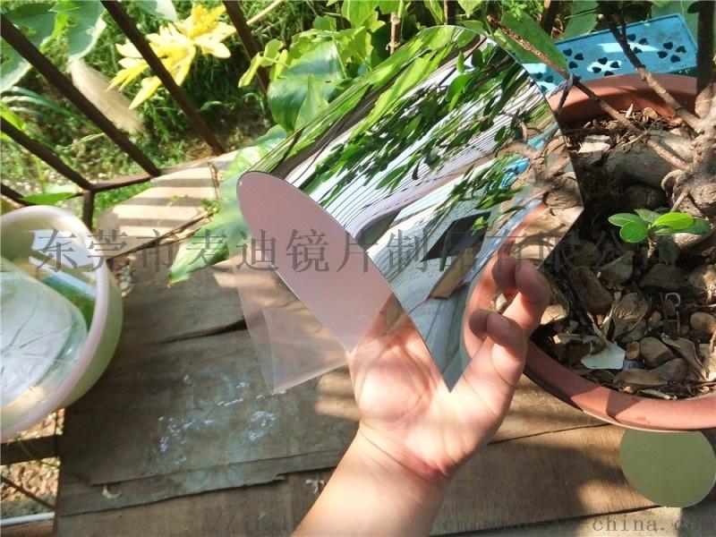 有機玻璃廠家供應pc軟鏡子 ps環保鏡