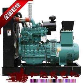 东莞康明斯柴油发电机厂家 900kw柴油发电机维修