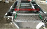 海鲜类产品冰衣机   鲍鱼冰衣机