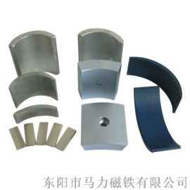 钕铁硼磁铁  永磁磁块 瓦片磁钢生产