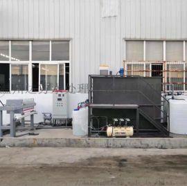 养殖研磨废水处理设备一体化污水处理设备 废水过滤
