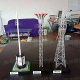 定製通信基站信號鐵塔模型製作智慧城市通訊鐵塔模型