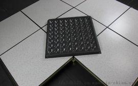 石家庄美露PVC贴面防静电地板是否适合各种机房场所