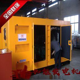 发电机组厂家 柴油发电机组租赁