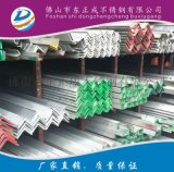 東莞316L不鏽鋼角鋼,316L不鏽鋼角鋼支架