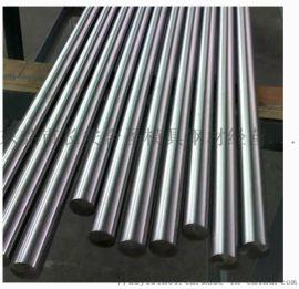 东莞4J52铁镍合金带材 膨胀合金4J52圆棒