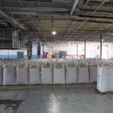 生物質顆粒噸袋 熱電廠飛灰噸袋 按客定做噸袋