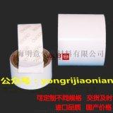 供应抗拉能力强美纹纸胶带上海永日YR80