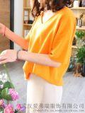 商场服装进货价玫格柏姿半高领打底衫女长袖